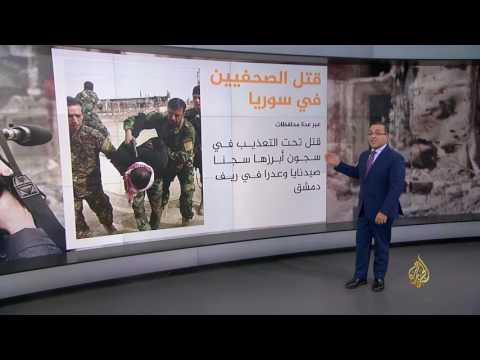 مقتل 400 صحفي وناشط إعلامي منذ بداية الثورة السورية  - نشر قبل 4 ساعة