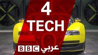محاولة لكسر الرقم القياسي للسرعة – 4Tech
