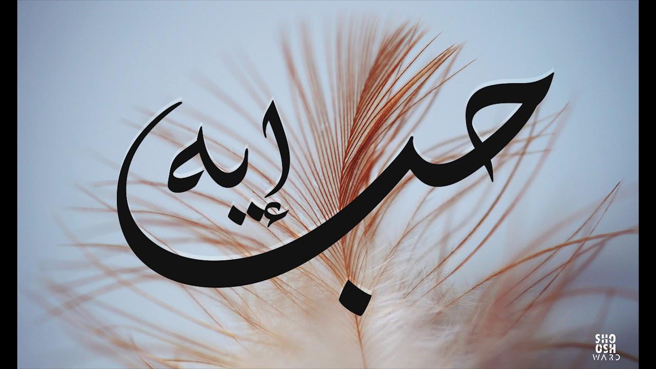 Om Kalthoum ¤ Hob Eih Cover ¤ Faten ELARBI ¤ حب إيه أم كلثوم