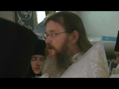 Праздник Крещения Господня на Елеоне.