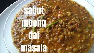 Sabut Moong Dal Masala | Moong Dal Recipe