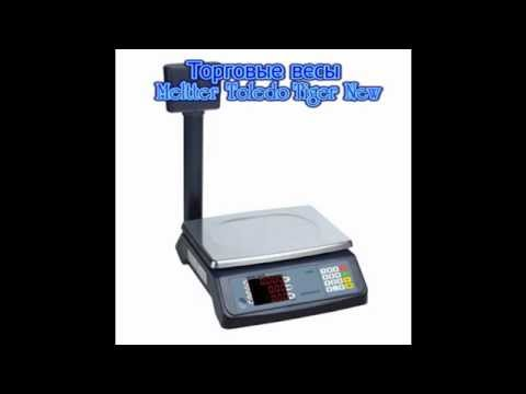 Функция звуковой сигнализации 2-х заданных значений веса в .