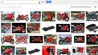 распознавание речи браузером Google Chrome