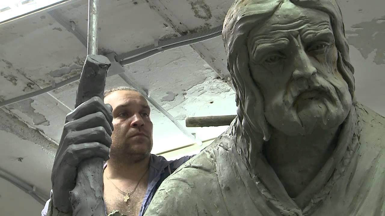 презентация на тему современное искусство скульптуры