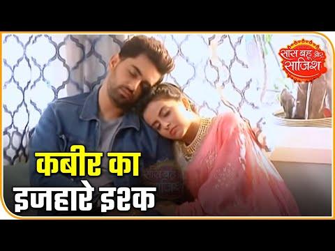 Kabir And Pooja's Romance In Ek Bhram Sarvagun Sampanna | Saas Bahu Aur Saazish