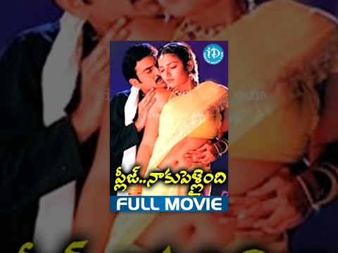 Please Naaku Pellaindi Full Movie | Raghu, Rajiv Kanakala, Sruthi Malhotra | Gandhi | K Vijay
