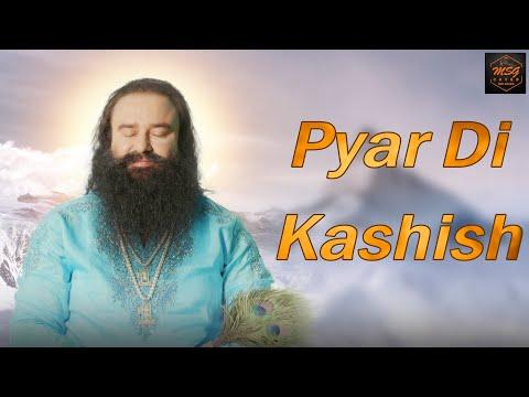 Pyar Di Kashish | प्यार दी कशिश | Song 5 | Msg Cover Melodies |