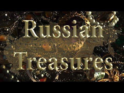 Порно видео Treasure Hunter смотреть онлайн бесплатно