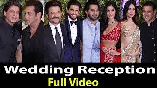 Sonam Kapoor's GRAND Wedding Reception Full Video HD | Salman, SRK, Katrina, Kareena, Akshay