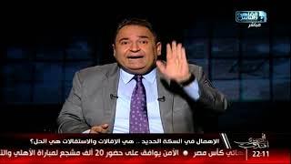 محمد على خير: هل إقالة رئيس هيئة السكة الحديد هو الحل!
