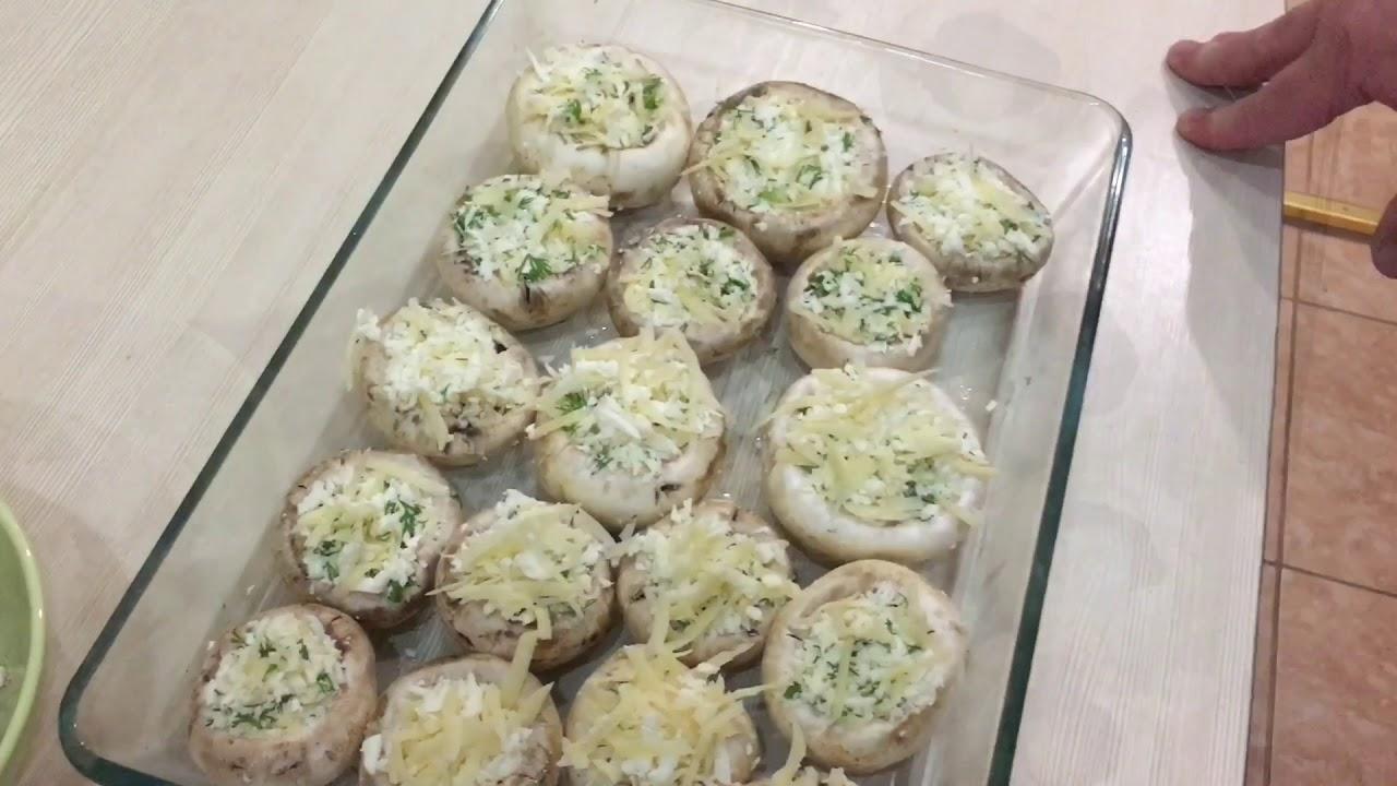 Шампиньоны с сыром в духовке изоражения