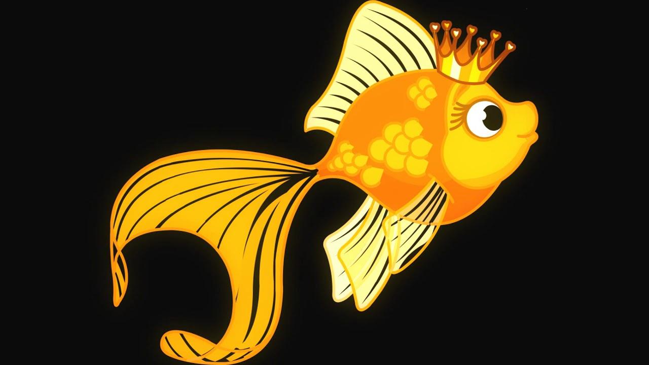 будем картинка золотая рыбка из сказки пушкина картинки чем