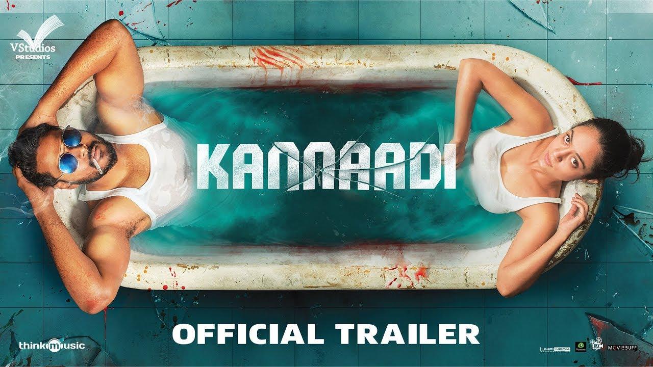 Kannaadi Official Trailer (Tamil)    Sundeep Kishan, Anya Singh   Thaman S   Caarthick Raju