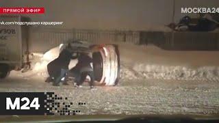 Фото Что грозит водителям каршеринга за нарушения ПДД