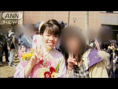 真実の行方「広島・25歳女性行方不明」1(14/08/12)
