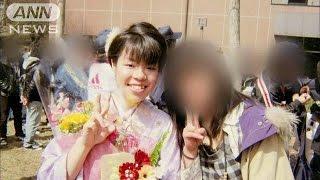 真実の行方「広島・25歳女性行方不明」1(14/08/12) thumbnail