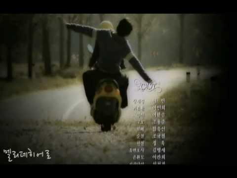 A Millionaires First Love OST :: insa (jaejung)