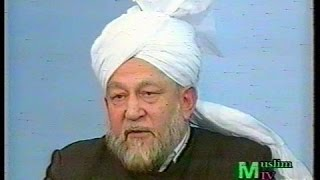 Urdu Khutba Juma on December 4, 1992 by Hazrat Mirza Tahir Ahmad