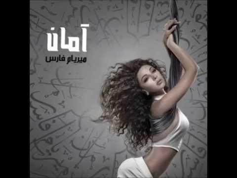 Myriam Fares - Kifak Enta