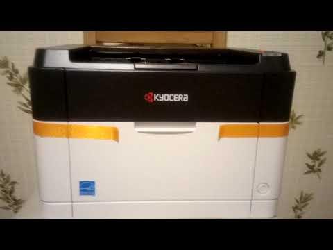 ОНЛАЙН ТРЕЙД.РУ Лазерный принтер Kyocera FS-1060DN+Тонер-картридж TK-1120 видеообзор