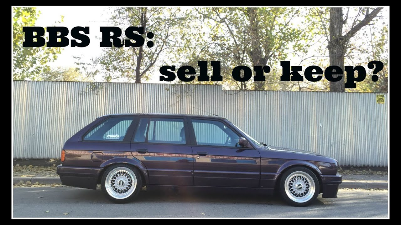 bmw e30 bbs rs to sell or not to sell youtube. Black Bedroom Furniture Sets. Home Design Ideas