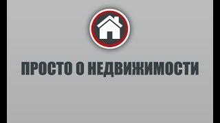 Свой дом в кредит без ипотеки – реально!