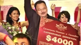 Банкет Директоров Орифлэйм Казахстан 2016. Ролик от компании