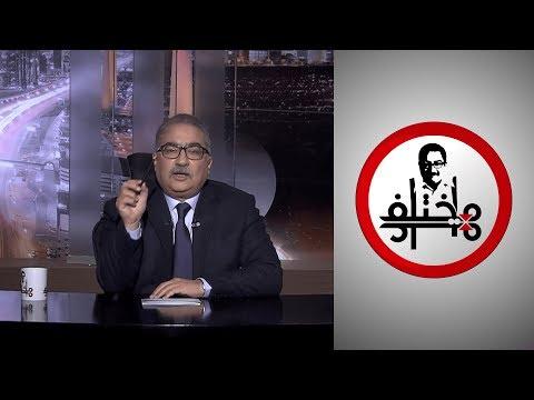إبراهيم عيسى: هل يبقى الناس في الإسلام خوفًا من حد الردة؟  - 22:59-2020 / 1 / 26