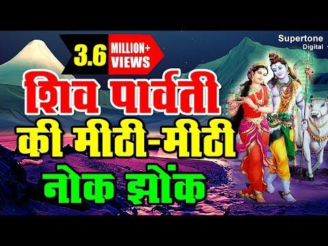 RANDE HARIDWAR MIEN || BHAANG RAGAD DE GORA || SHIKHA RAGHAV  || SUPERTONE
