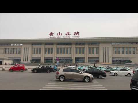 Next Station: China - Tangshan North (Tangshanbei) Railway Station (Hebei)