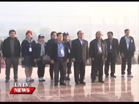 Lao NEWS on LNTV: President Kaysone Phomvihane's 95th birthday celebrates.14/12/2015