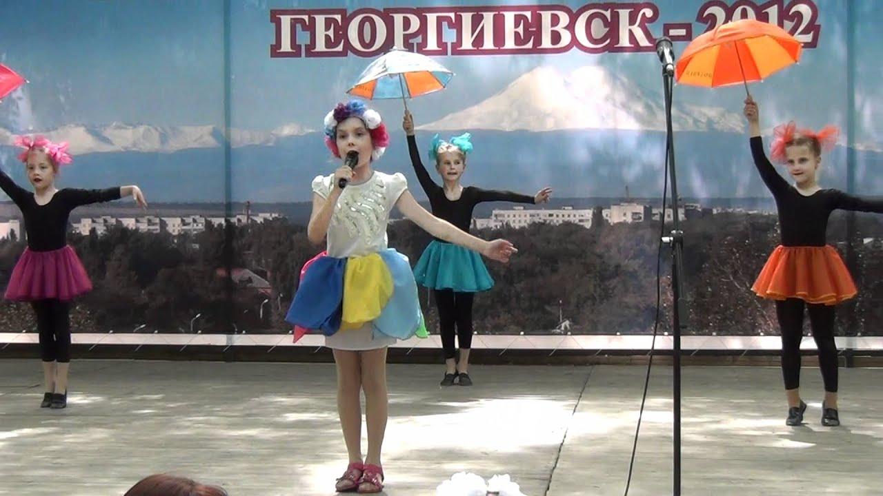 Детский танец какого цвета лето видео