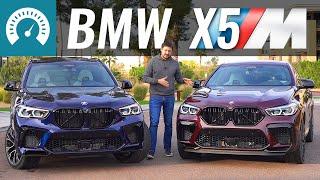 BMW X5M 2020 готов рвать RSQ8?