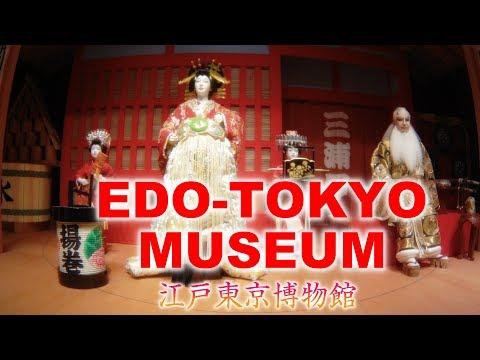 【Tokyo Guide】EDO-TOKYO MUSEUM #3 (Ryogoku)江戸東京博物館