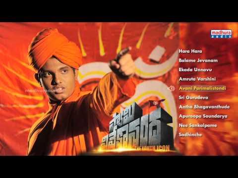 Swami Vivekananda Movie Full Songs - Jukebox - Master Prabhat, Suresh Bujji, G R Reddy
