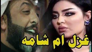 طركاعه وعلي غزل جريء  يااول كطن بخدوده غمازه علي المنصوري 2019