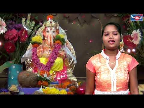 Deva O Deva Ganpati Deva | Ganesh Songs Marathi | Ganpati Songs 2018