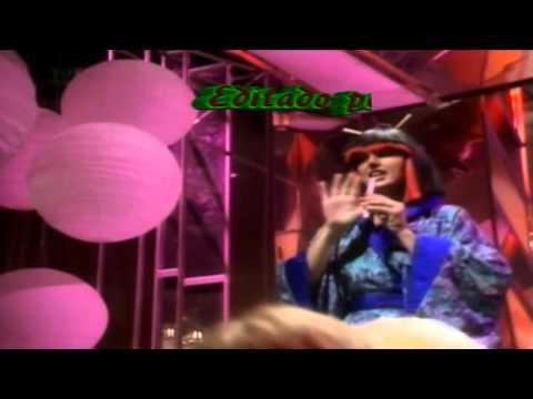 Aneka--Japanese boy (Video live S-L top pops2 1981) (Audio Ing. Sub. Esp./Ing.)HD