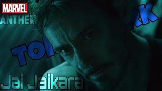 Marvel Avengers (Tony Stark) ft. Jai Jaikara (Baahubali) for true fans