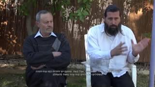 אפור לבן - סרט גמר מכינת ארז אור יהודה mehinat erez or yehuda