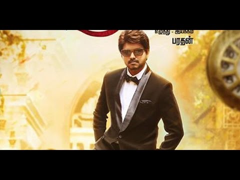 Updates about Vijay's Punch dialogues in...