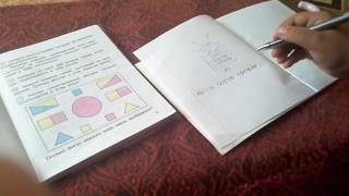 видео ГДЗ Математика учебник 2 класс 1 часть Дорофеев, Миракова, Бука. Решебник, ответы на задания ✍