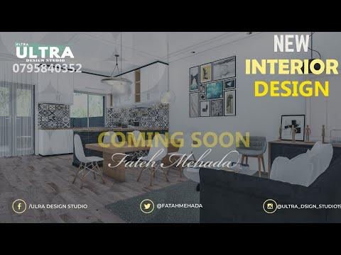 "✅interior design of ""Real estate promotion""in Algiers/Algeria✅design interieur promotion immobiliere"