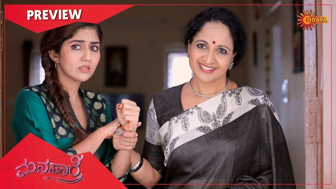 Manasaare - Preview | Full EP free on SUN NXT | 03 March 2021 | Udaya TV | Kannada Serial