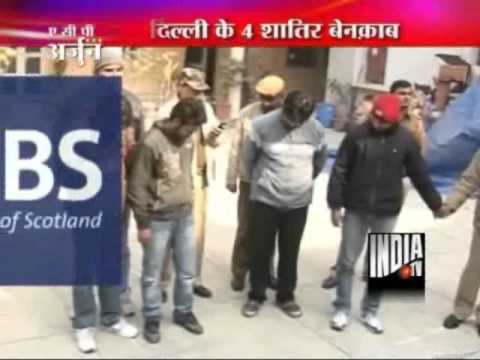 Four Cheats Arrested For Duping RBS Bank Customers In Delhi