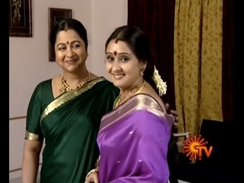 SunTv Chellame Serial Title Song