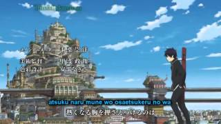 Blue exorcist  ao no exorcist  opening 1