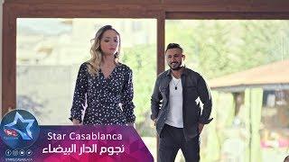 قيس هشام - ليلي (حصرياً) | 2018 | (Qais Hisham - Layla (Exclusive