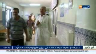 العيادات الصحية بغليزان تعاني عدة نفائص والصحة مريضة ببلدية يلل