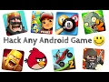 How to hack games without lucky patcher!!!! Hack any Android game!!!! Easy and simple !!!👌🏻👌🏻